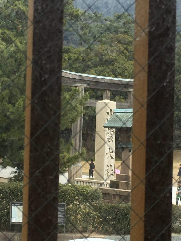 スターバックス出雲大社店から見える出雲大社二の鳥居