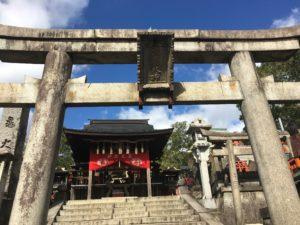 伏見稲荷大社 一の峰(上社神蹟)