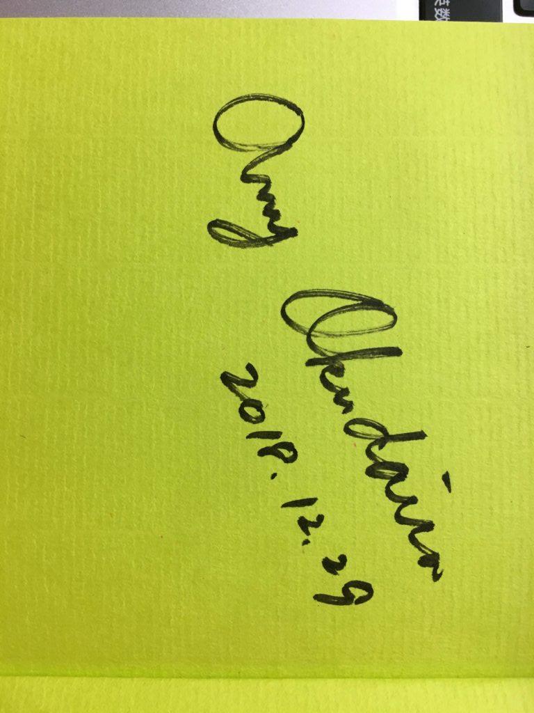 奥平亜美衣さんのサイン