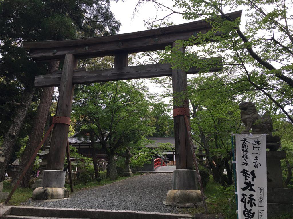 伊太祁曽神社 鳥居