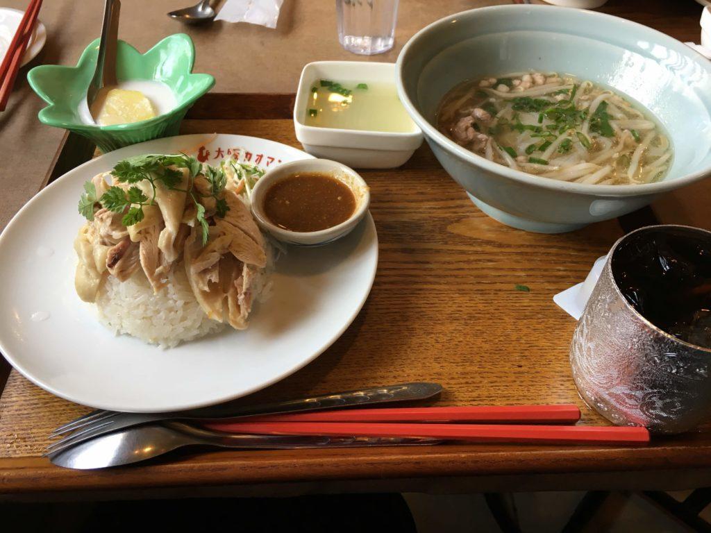 大阪カオマンガイカフェ