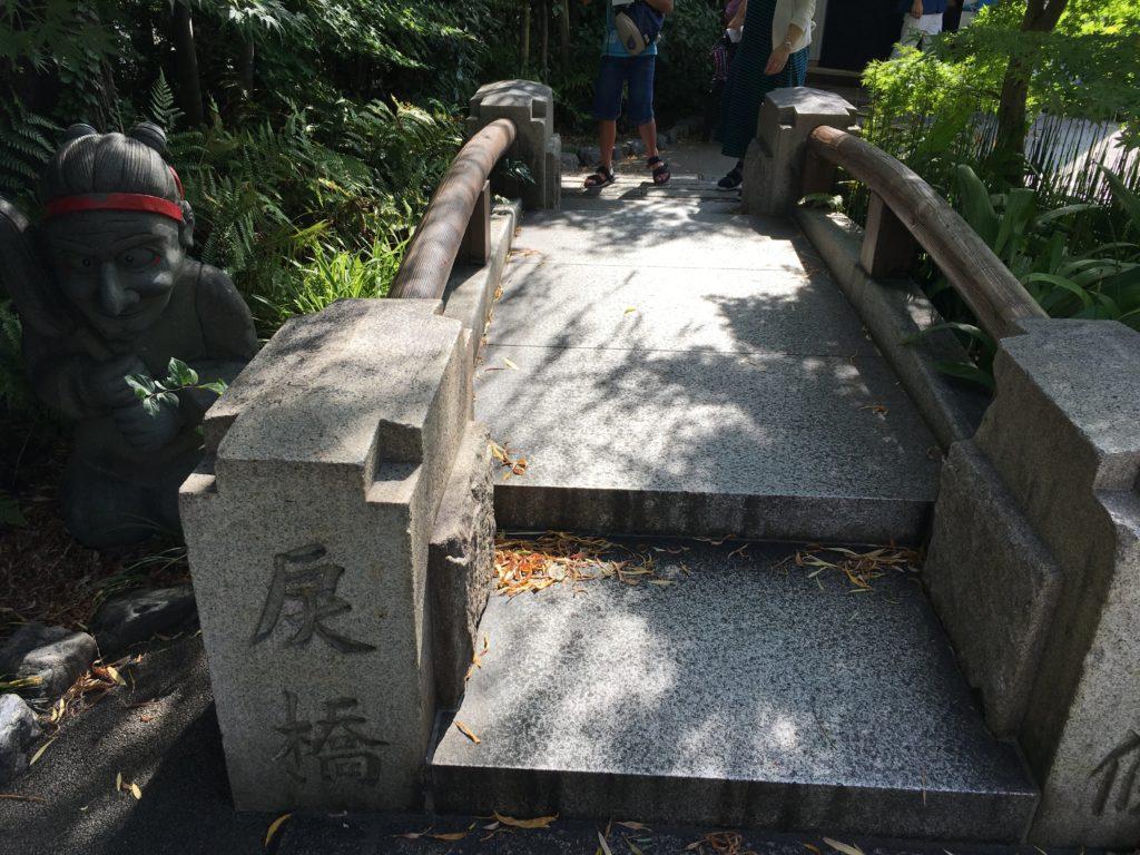 晴明神社 一条戻橋