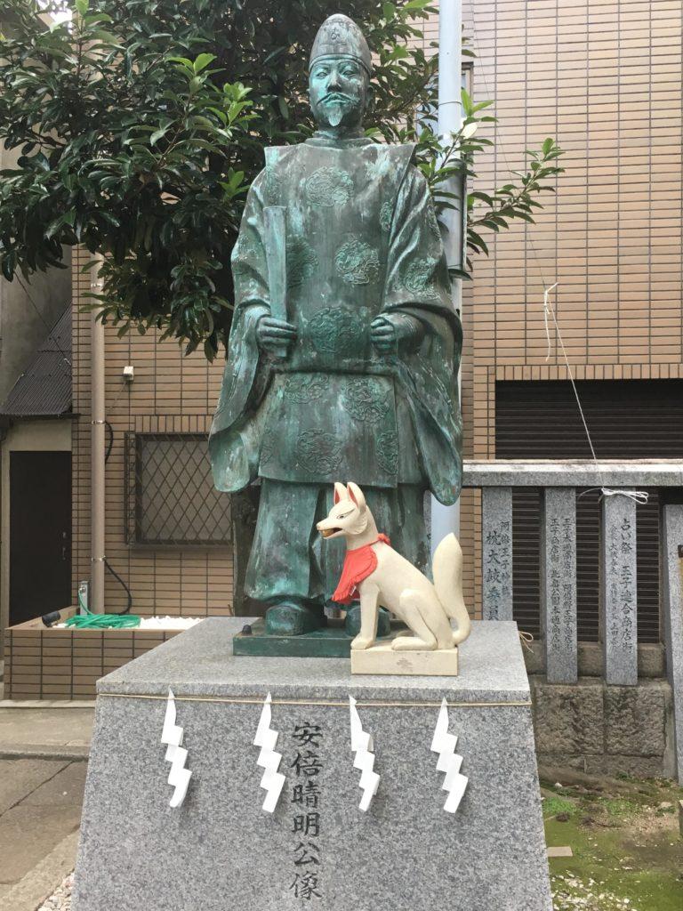 安倍晴明公の像(2018年10月13日)