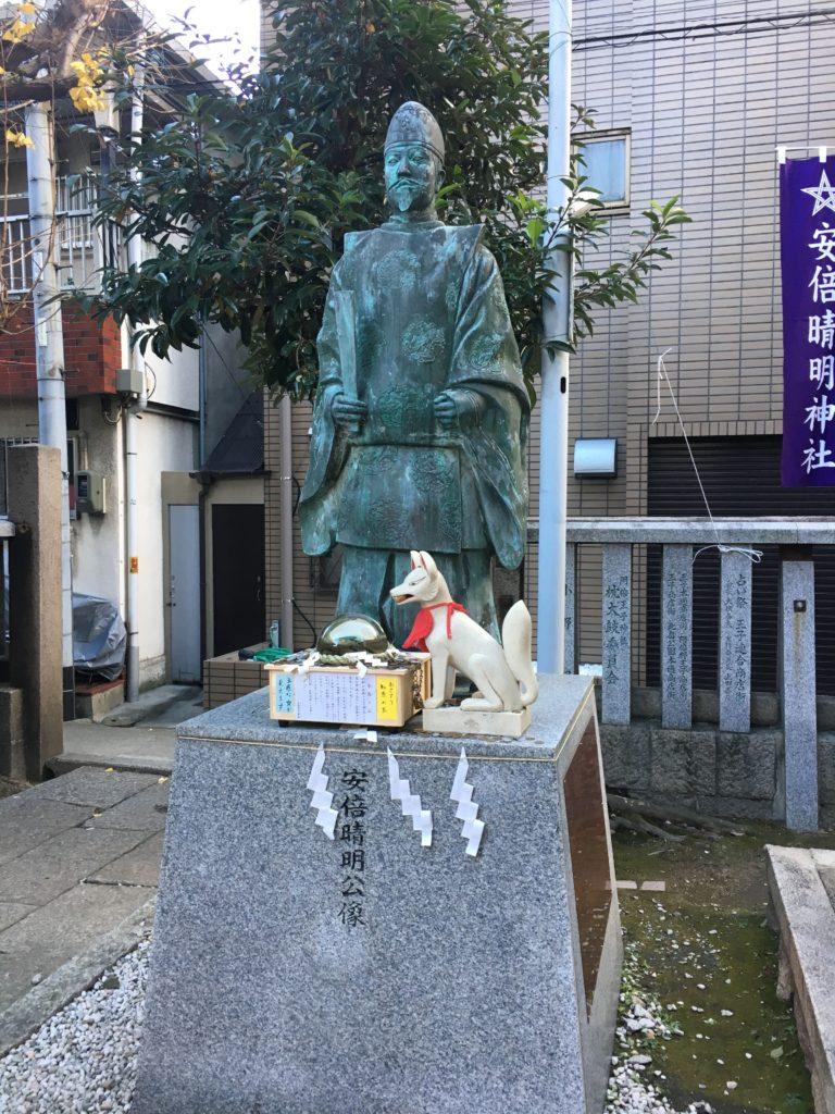 安倍晴明公の像(2019年1月2日)