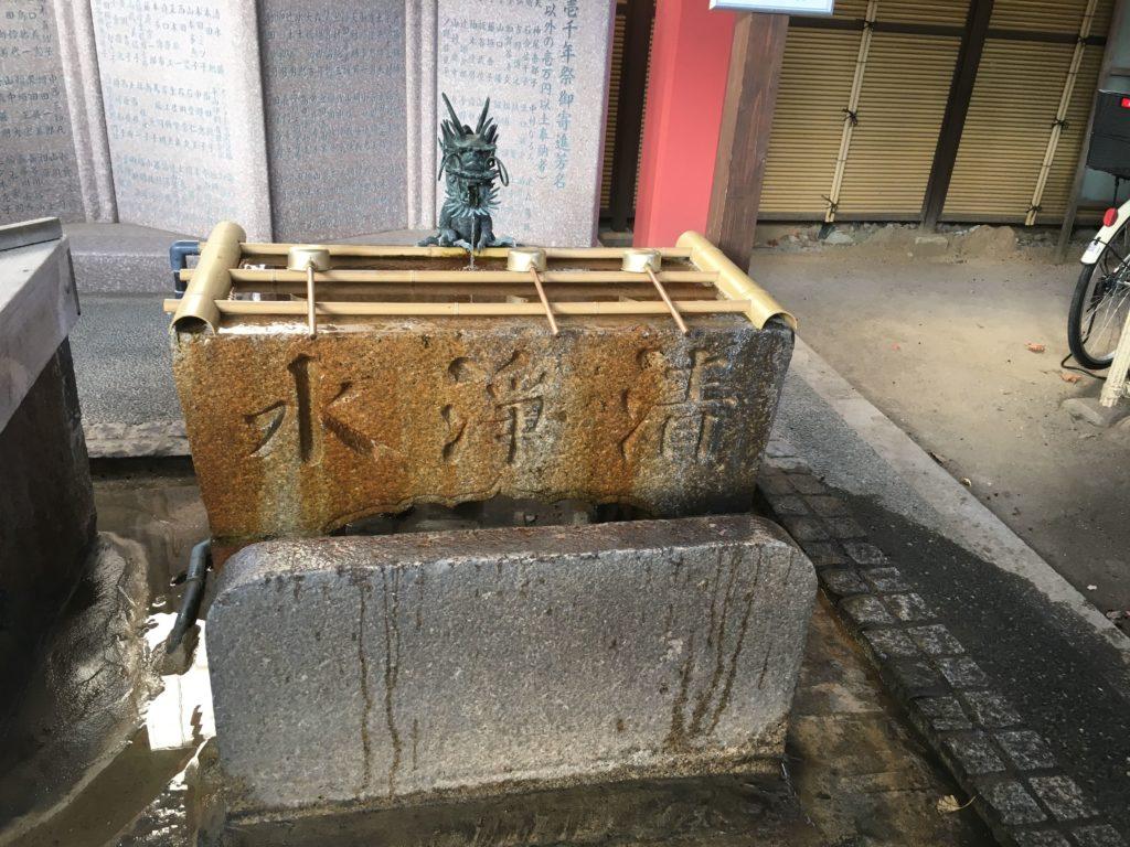 安倍晴明神社の手水舎