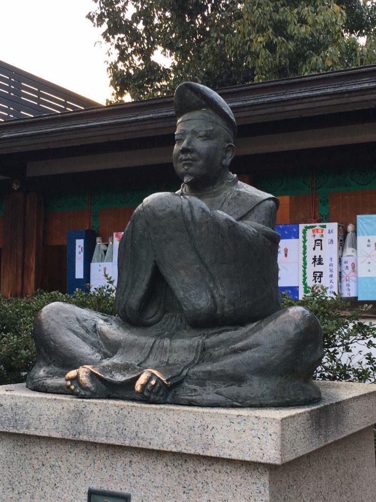晴明神社 安倍晴明公の像