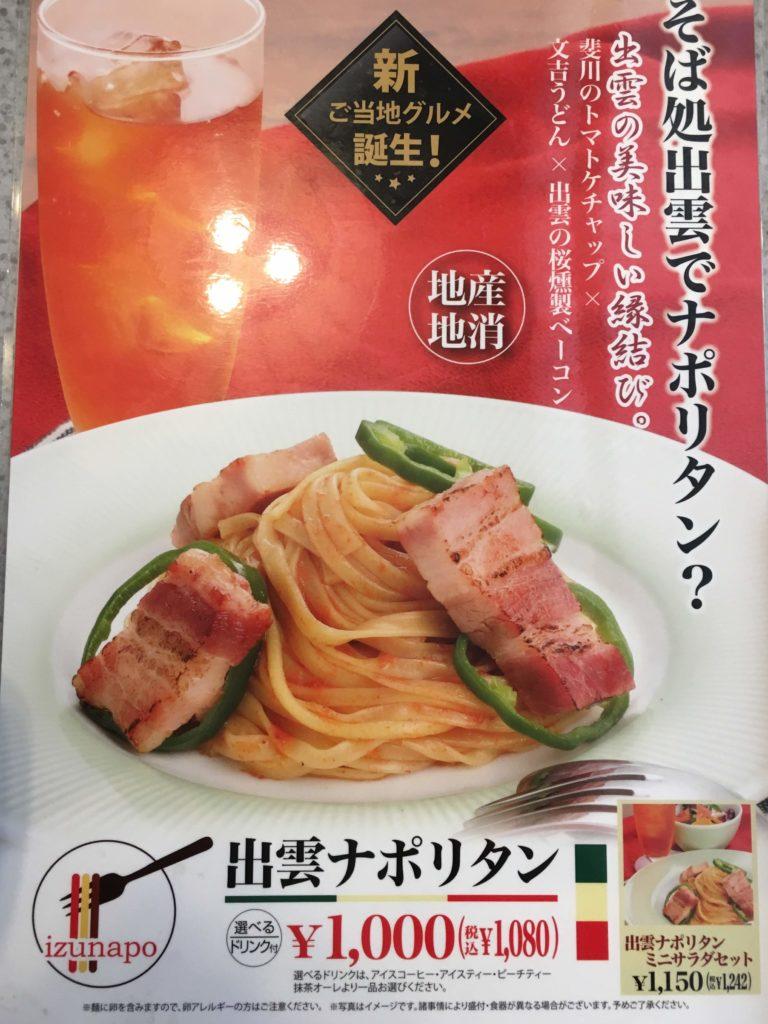 手造りうどん たまき直江本店
