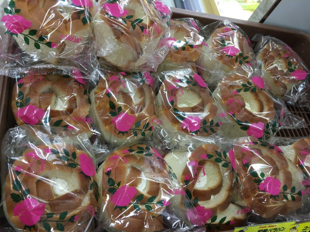 島根ご当地パン「バラパン」