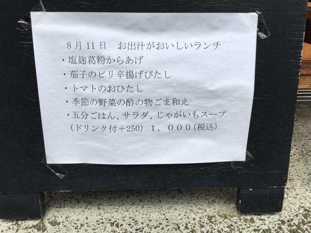 吉野 TSUJIMURA