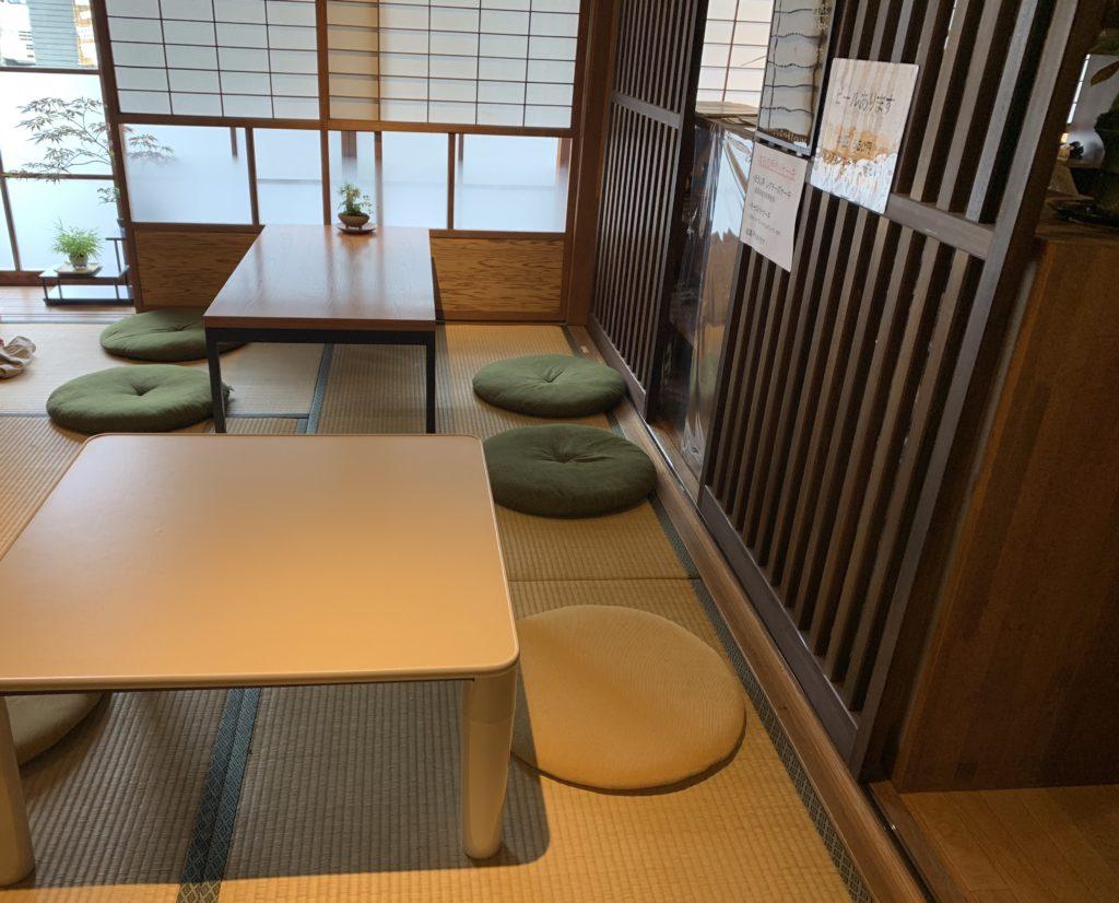 「町家盆栽Cafe コトノハ」の座敷