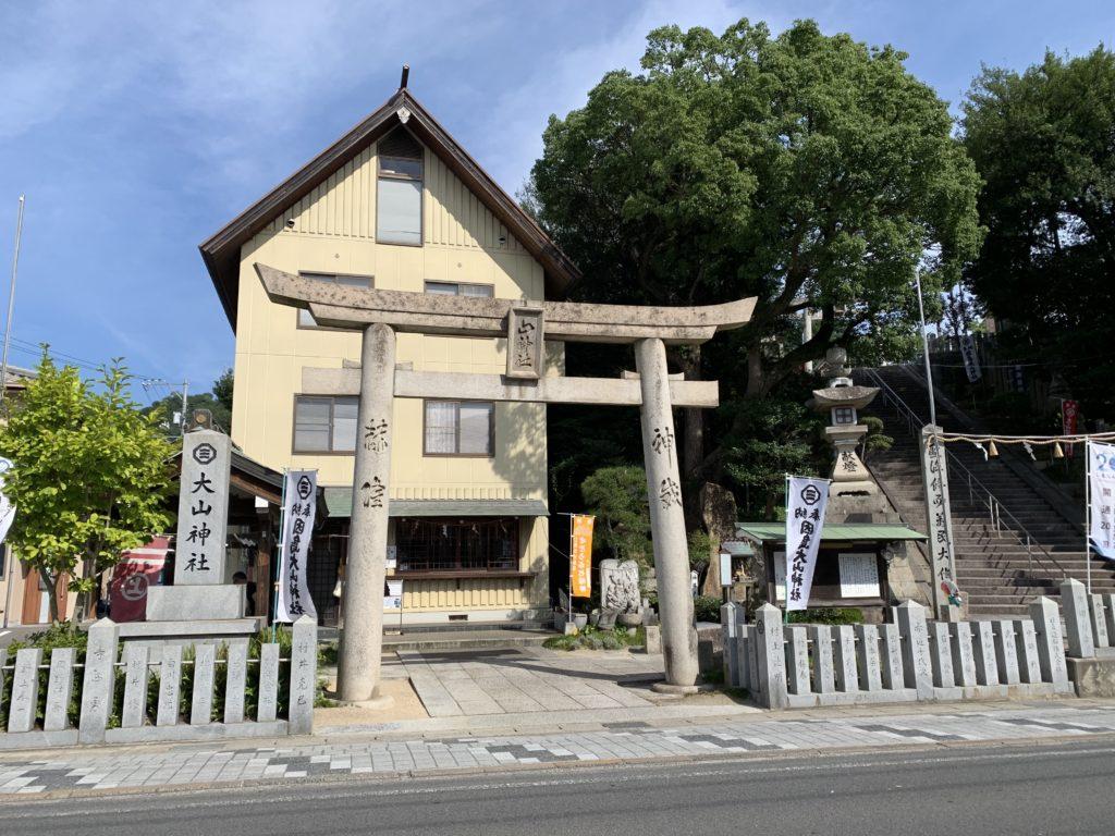 大山神社の鳥居