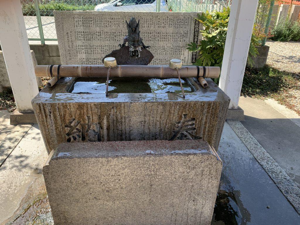 姫嶋神社の手水舎