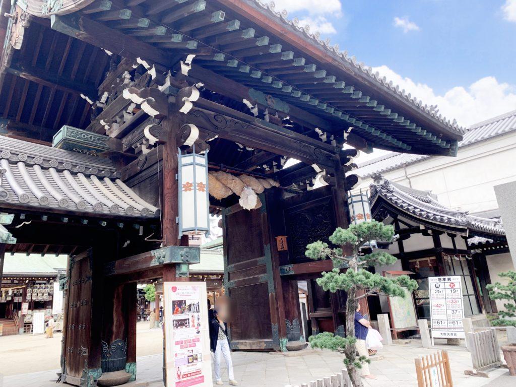 大阪天満宮の表大門