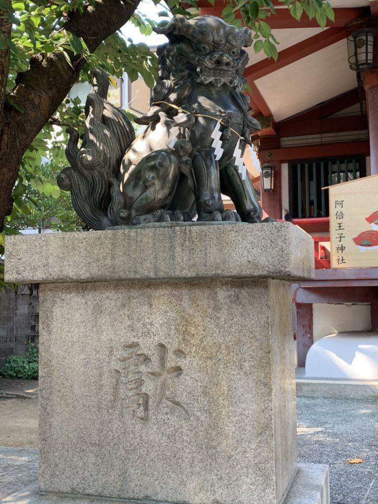 阿倍王子神社の狛犬