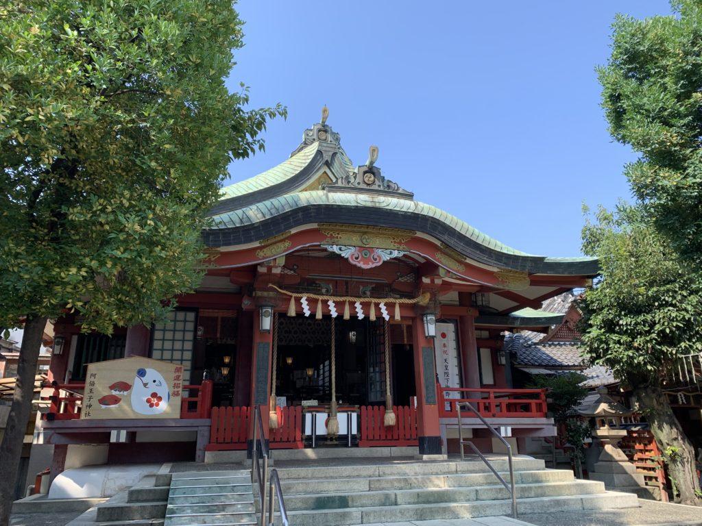 阿倍王子神社 本殿(2019年8月25日)