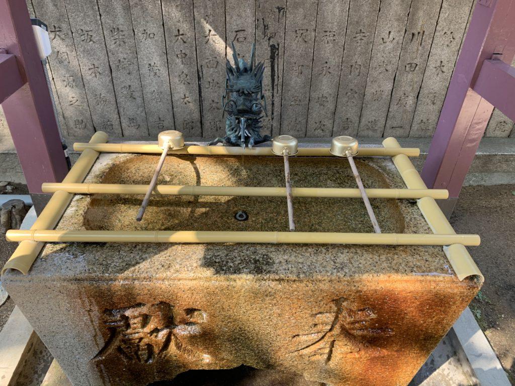 阿倍王子神社の手水舎