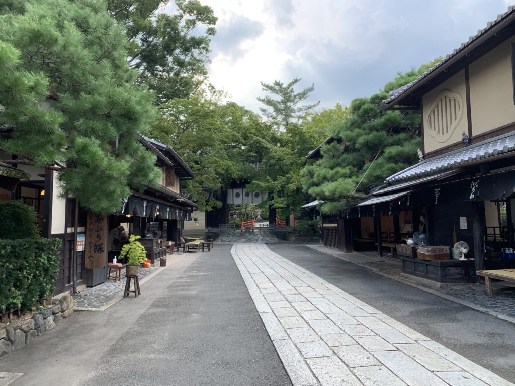今宮神社 参道 炙り餅