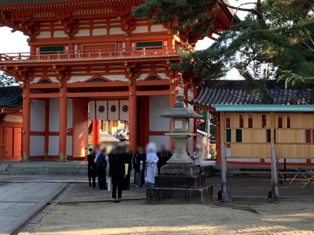 今宮神社での結婚式