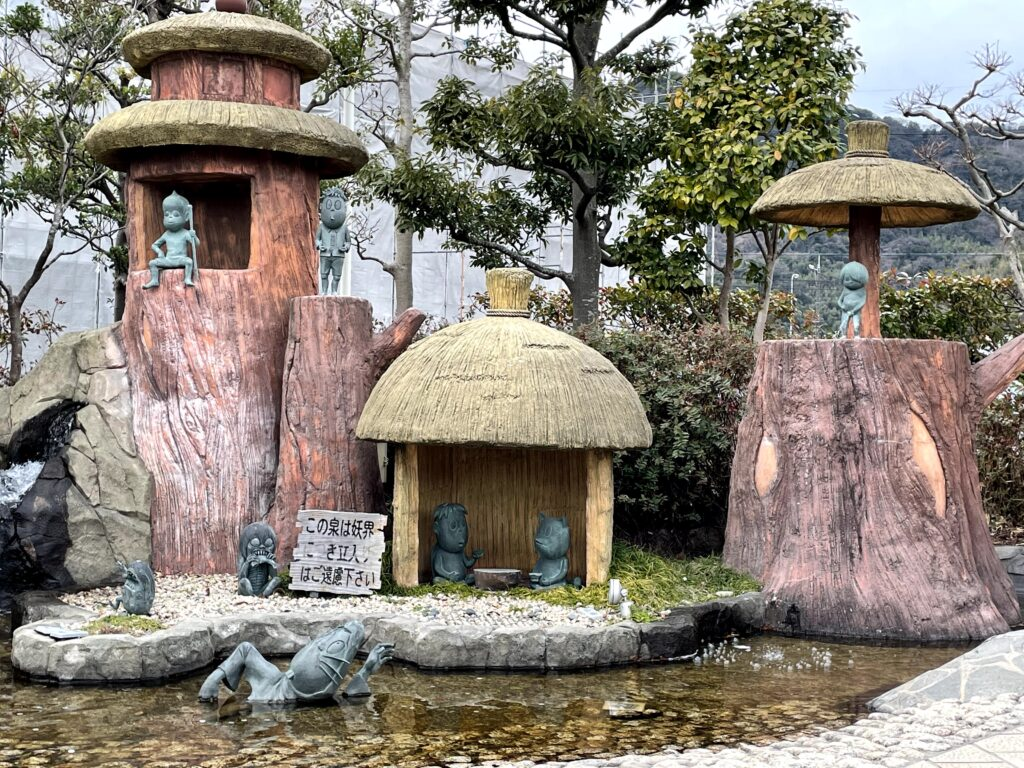 水木しげるロード 河童の泉