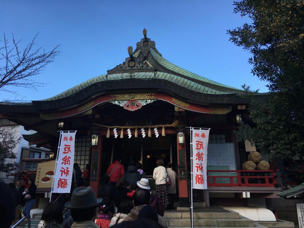 阿倍王子神社 本殿(2019年1月2日)